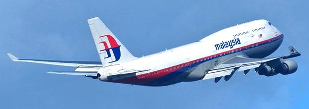 말레이시아 항공