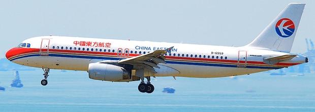중국동방항공